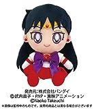 美少女戦士セーラームーン Chibiぬいぐるみ セーラーマーズ 座高約15cm