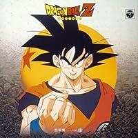ANIMEX 1200シリーズ 61 ドラゴンボールZ 音楽集 Vol.1