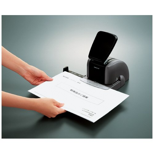 Kokuyo Japanese S&T Stapleless Stapler 2 Hole Type Black SLN-MSP110D by Kokuyo - 3