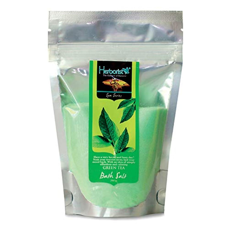 通りボート年金受給者Herborist ハーボリスト Bath Salt バスソルト バリ島の香り漂う入浴剤 250g Green Tea グリーンティー [海外直送品]