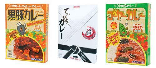 カレー お手軽お試しセット 黒豚カレー てぃびちカレー(沖縄空手) ゴーヤーカレー各1箱 オキハム 沖縄の食材をふんだんに使用したカレーのセット お土産にもおすすめ