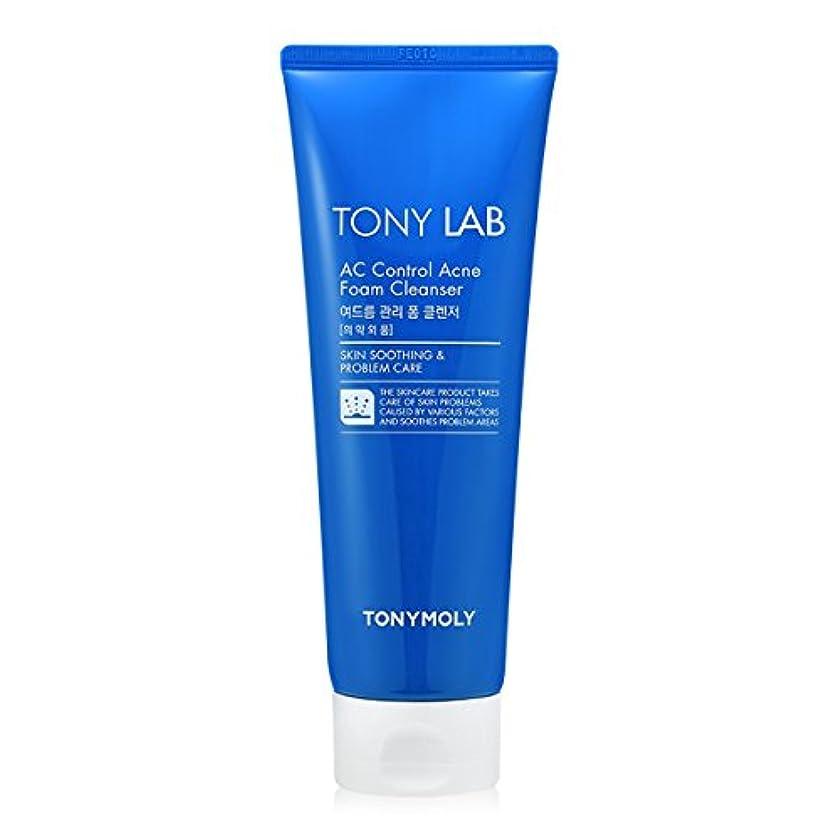 正気乱暴な影響力のある[New] TONYMOLY Tony Lab AC Control Acne Foam Cleanser 150ml/トニーモリー トニー ラボ AC コントロール アクネ フォーム クレンザー 150ml