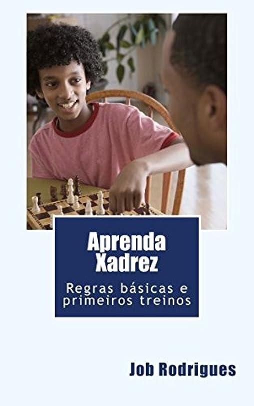 安定素朴な強風Aprenda Xadrez: Regras básicas e primeiros treinos