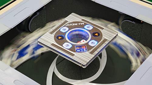 全自動麻雀卓MJ-REVOPro28ミリ牌静音タイプ座卓