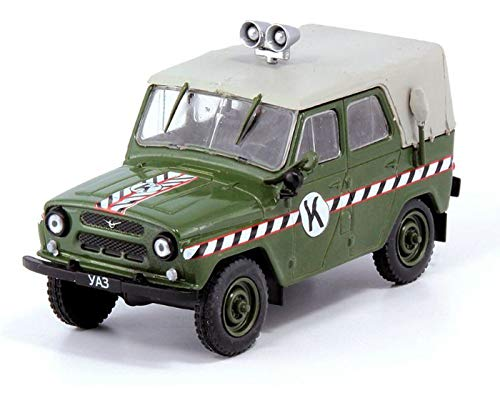 UAZ-469 Military commandants (УАЗ-469 Военная комендатура) 1972 Year - Legendary Soviet Car - 1/43 Collectible Model Vehicle - Soviet Car by Ulyanovsk Automobile Factory (UAZ)