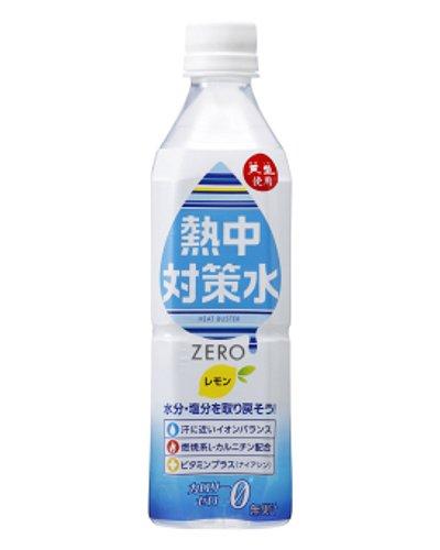 赤穂化成 熱中対策水 レモン味 500mlペット×24本×2ケース(48本)