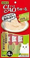 【5個セット】チャオ (CIAO) CIAOちゅーる とりささみ チキンスープ味 14g×4本