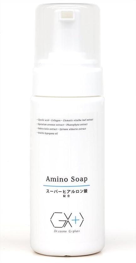 おもてなし同盟慎重にG+アミノソープ (プッシュ式泡タイプ洗顔料)