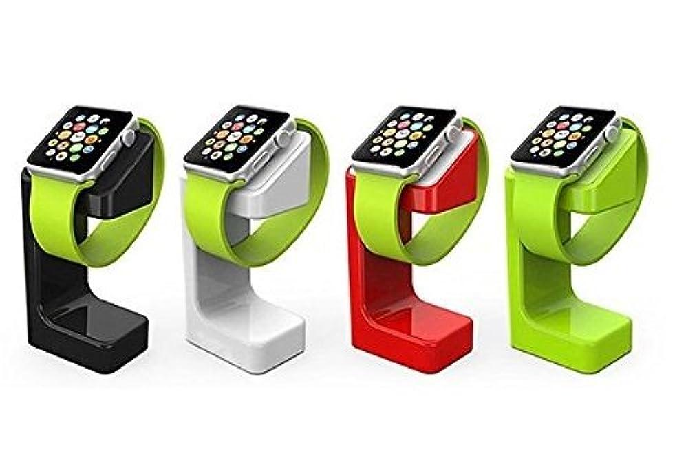 細胞物質投げ捨てる【RIRIYA】アップルウォッチ Apple Watch 38mm 42mm用スタンド 充電クレードルドック チャージャースタンド チャージドック「504-0050」 (グリーン) 504-0050-04