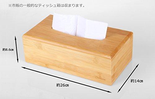 天然素材 TAKEMI 竹製 ティッシュボックス おしゃれな ティッシュケース TM-TB1a