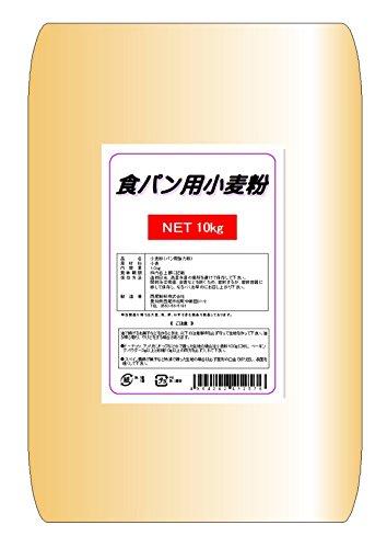 西尾製粉 食パン用小麦粉(紫ローズ)10kg
