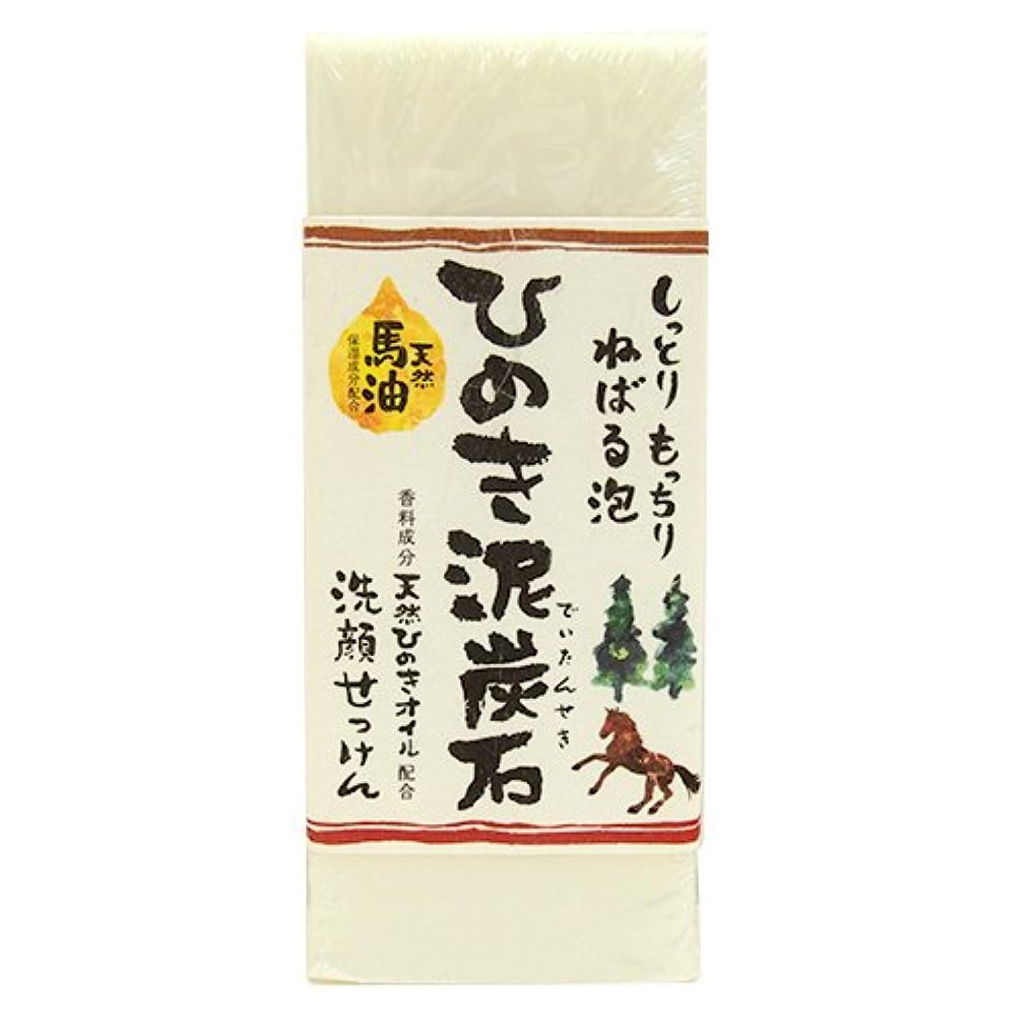 たっぷり毒性深くひのき泥炭石 洗顔せっけん うるおいタイプ 白 150g