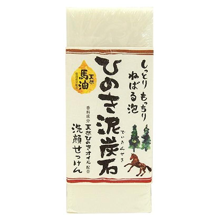 トラブル花束モナリザひのき泥炭石 洗顔せっけん うるおいタイプ 白 150g