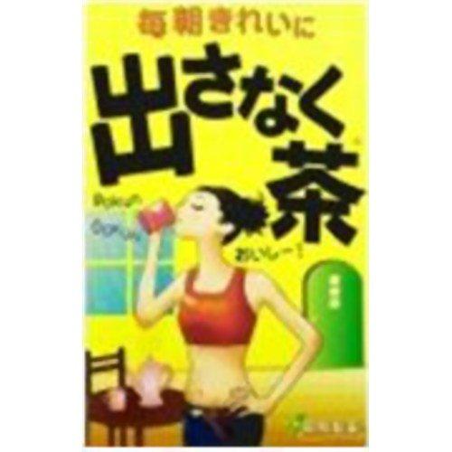 昭和製薬 出さなく茶 144g 6.0g*24袋入