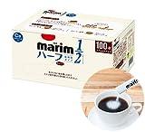 味の素AGF マリームスティック 低脂肪 1箱(100本)