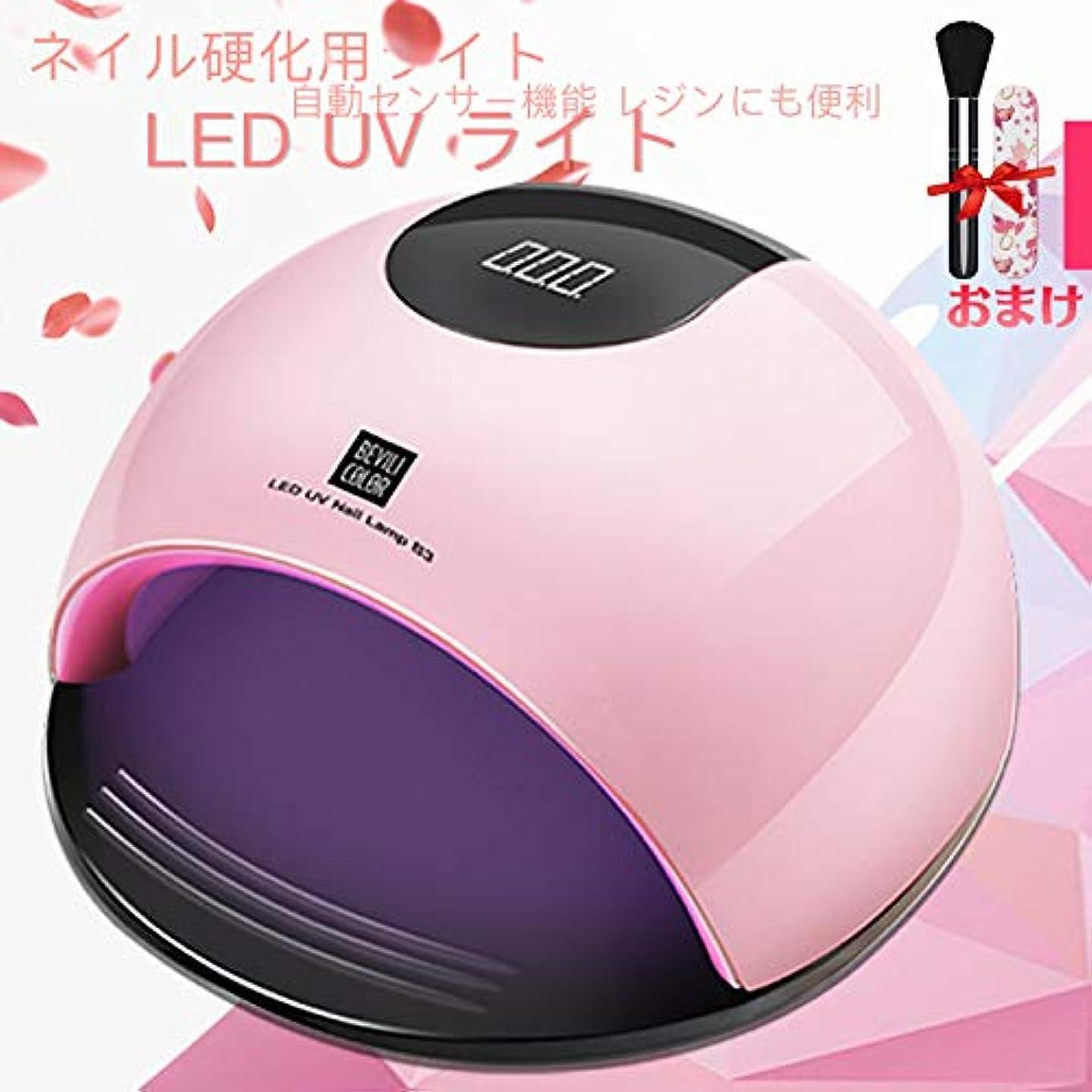 用語集家事をする付属品ジェルネイル ライトレジン uvライトネイルドライヤー ハンドフット両用 ネイル led ライト80W ハイパワー ジェルネイルライト 肌をケア センサータイマー付き (Pink)