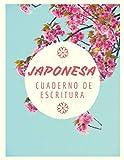 Cuaderno De Escritura Japonesa: Manuscrito Genkouyoushi para