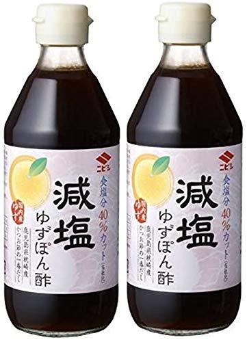 【 ニビシ醤油 】 減塩 ゆず ぽん酢 360ml ×2個