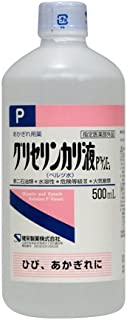 【指定医薬部外品】グリセリンカリ液P 500ml(かかと・ひじの角質)