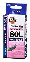 エプソン ICLM80L互換インク(ライトマゼンタ×1) 01-4143 INK-E80LB-LM