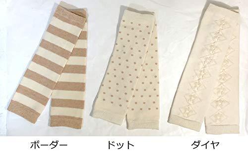 【3足セット】日本製ベビーレッグウォーマーオーガニックコットン