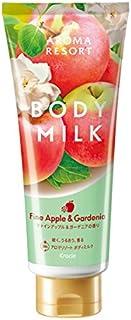 アロマリゾート ボディミルク ファインアップル&ガーデニアの香り 220g