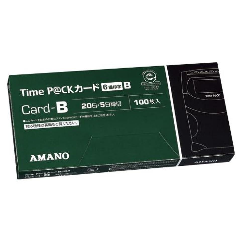パイル周囲省略するアマノ タイムパック用TimeカードB 6欄 緑 TIME P@CK????B(6) 00069474【まとめ買い3箱セット】
