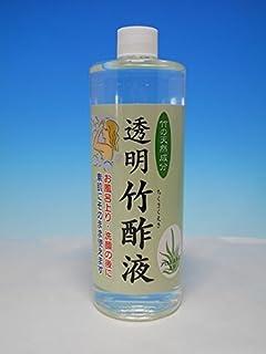 透明竹酢液 500ml 素肌に使える透明竹酢液 マスクによる肌荒れ