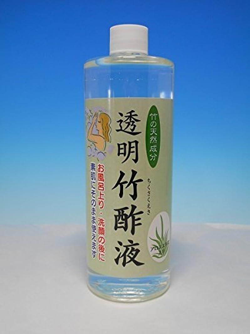 蒸発する定規降雨透明竹酢液 500ml 素肌に使える化粧水タイプの竹酢液