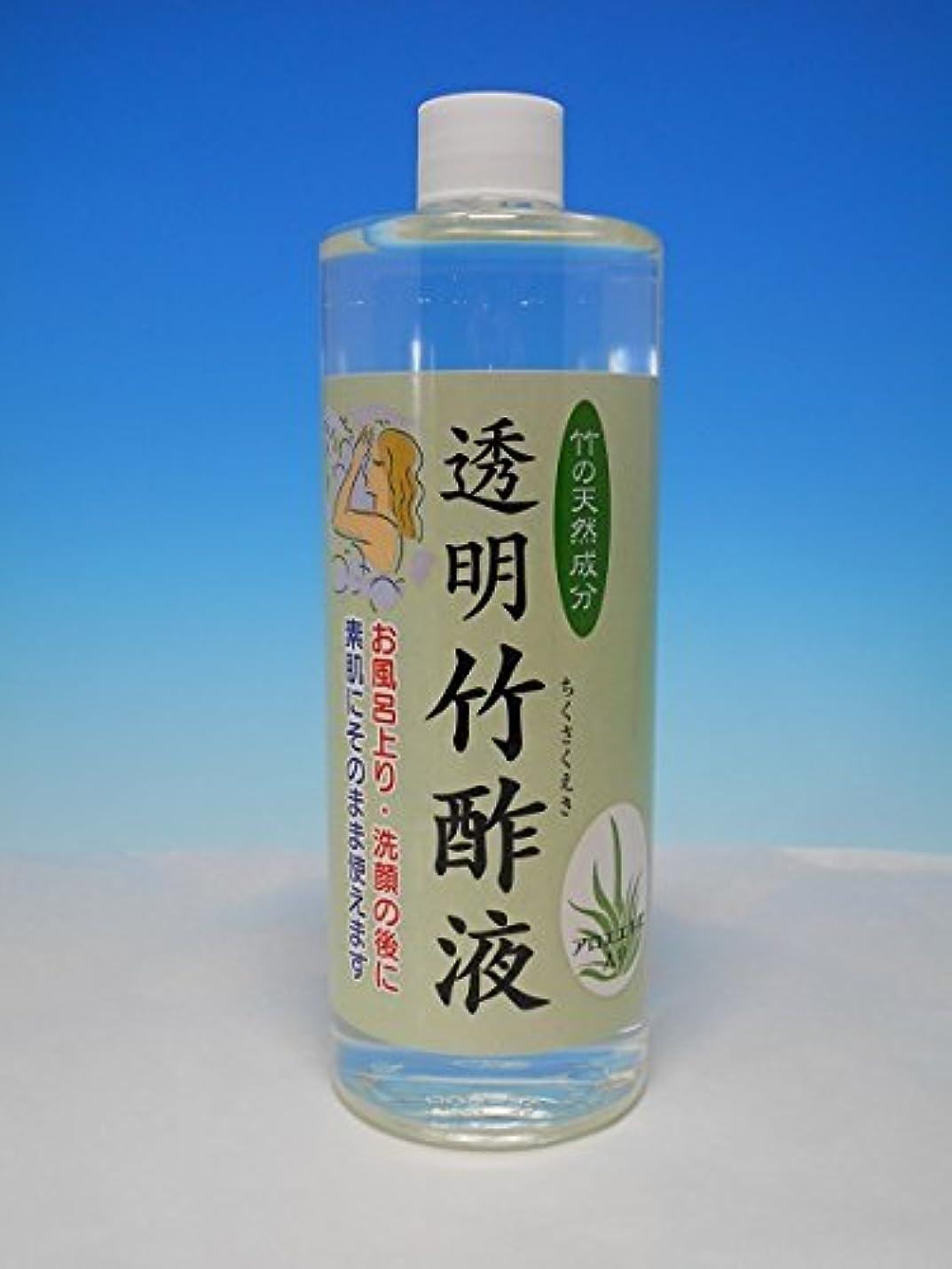 一時的ライナーデコレーション透明竹酢液 500ml 素肌に使える化粧水タイプの竹酢液
