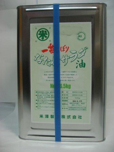一番しぼりなたねサラダ油(業務用 16.5kg)