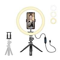LEDリングライト 10インチ 自撮りライト USBライト 3色モード付き 撮影照明用ライト 卓上ライト 10段階調光 5段階伸縮 スマホスタンド付き 高輝度LED 容化粧/YouTube生放送/自撮り写真/カメラ撮影/ビデオ通話 自撮りスタンド 補光 360度回転可能 三脚スタンド付き 誕生日 プレゼント 女性 バレンタインデー ギフト