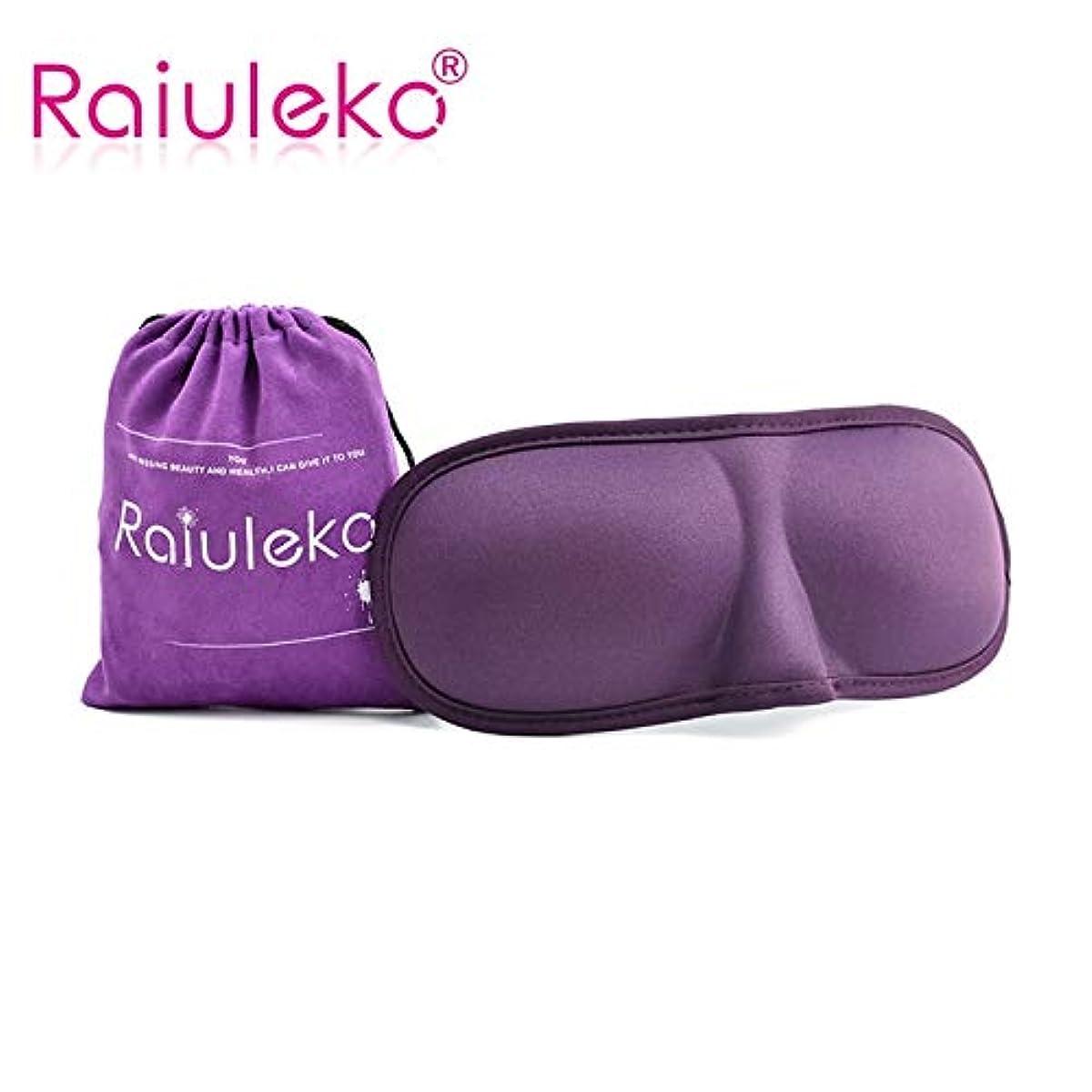3 D超柔らかい通気性の布アイシェード睡眠アイマスク携帯用旅行睡眠休息補助アイマスクカバーアイパッチ睡眠マスク