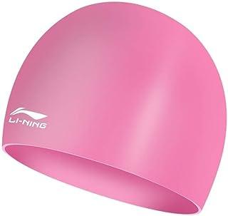 59e157c13167 FS Cuffia da Nuoto, Cuffia da Nuoto per Adulti in Silicone Morbido Cappello da  Nuoto