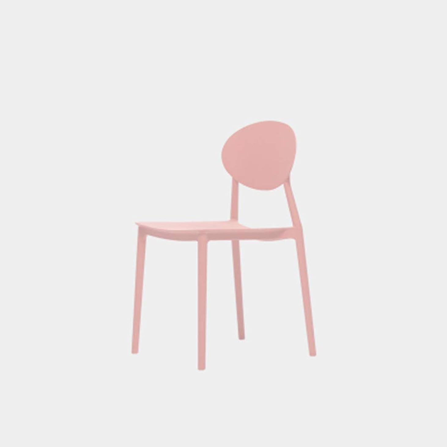 酒古風な繊維XINGPING-Furniture ノルディック?マカロン椅子現代ミニマリスト?クリエイティブ?パーソナリティ背もたれダイニングチェアカジュアル?コーヒープラスチック製の椅子 (色 : ピンク)