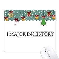 私は歴史の中で主要な引用 ゲーム用スライドゴムのマウスパッドクリスマス