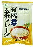 ムソー 有機農法 玄米フレーク プレーン 150g
