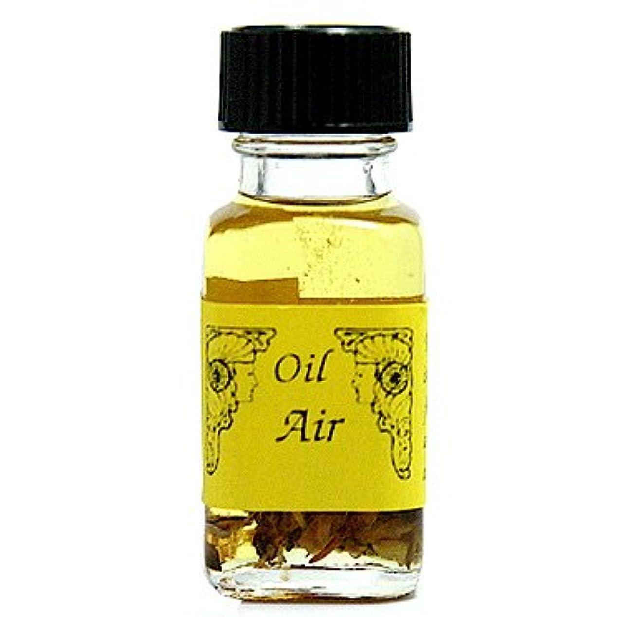 レギュラー木材パドルアンシェントメモリーオイル エアー (風) 15ml (Ancient Memory Oils)