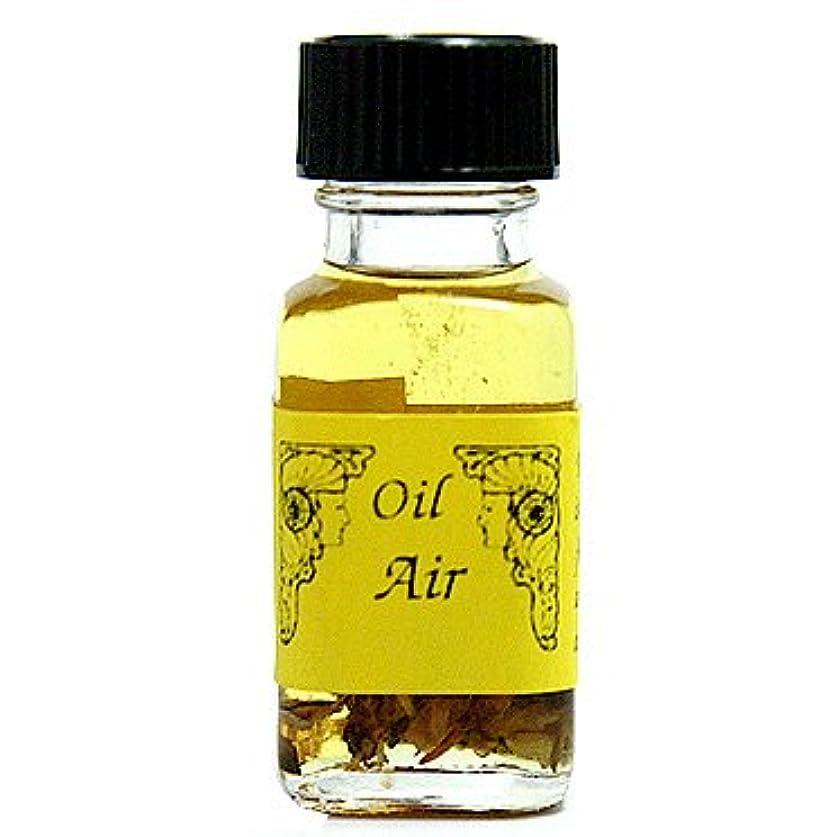 ごみ感嘆優しさアンシェントメモリーオイル エアー (風) 15ml (Ancient Memory Oils)
