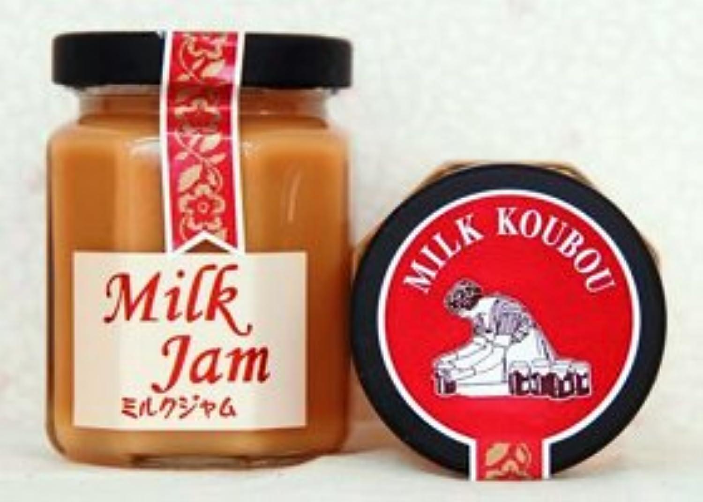 広島県名産品 広島ブランドジャム 空口ママのミルクジャムセット(3個入り)