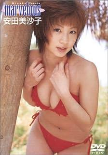 安田美沙子 marvelous [DVD]