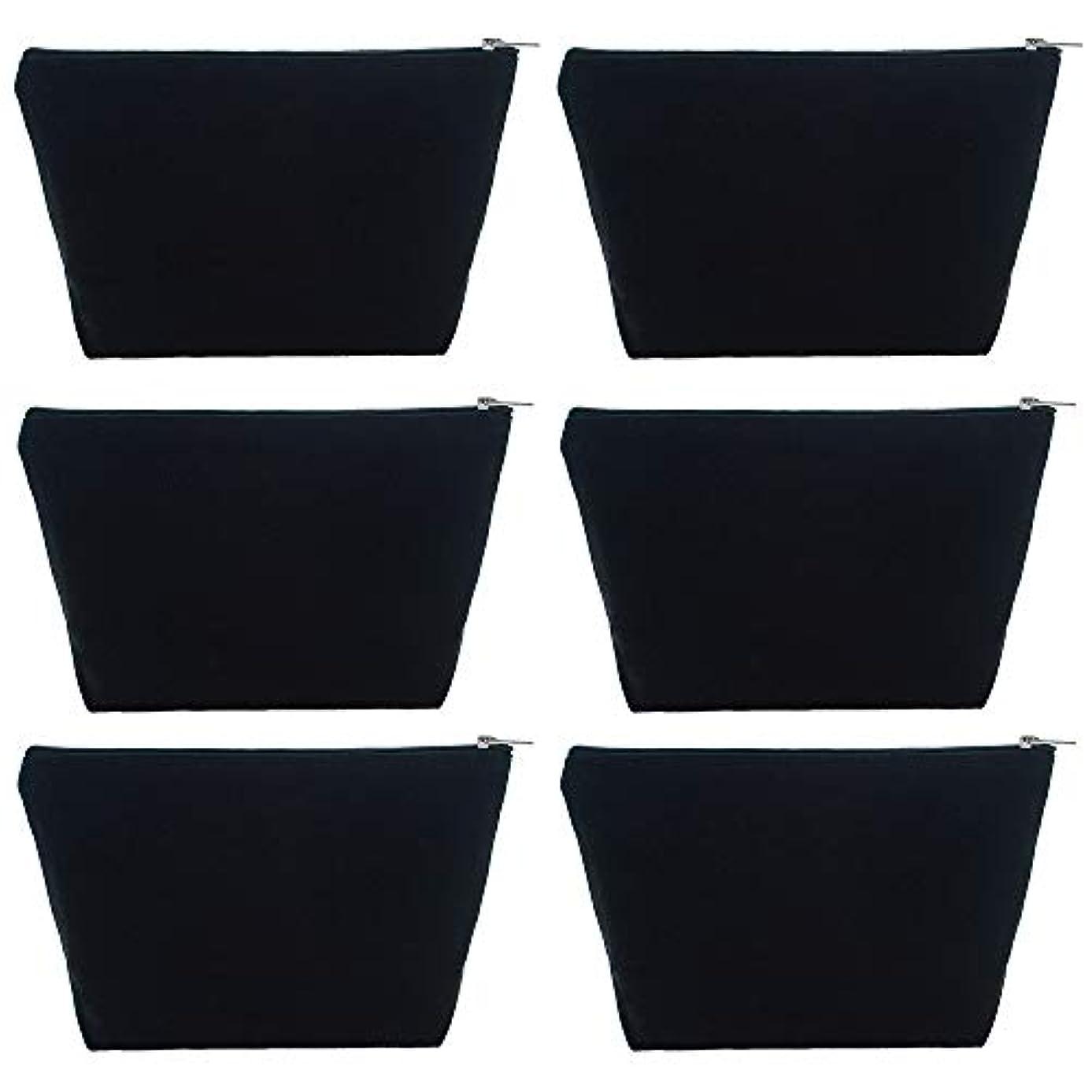 Aspire 6-Pack Cotton Canvas Zipper Bags 9.5