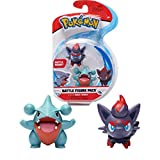 Wicked Cool Toys Pokemon Battle Feature Figure Gible & Zorua