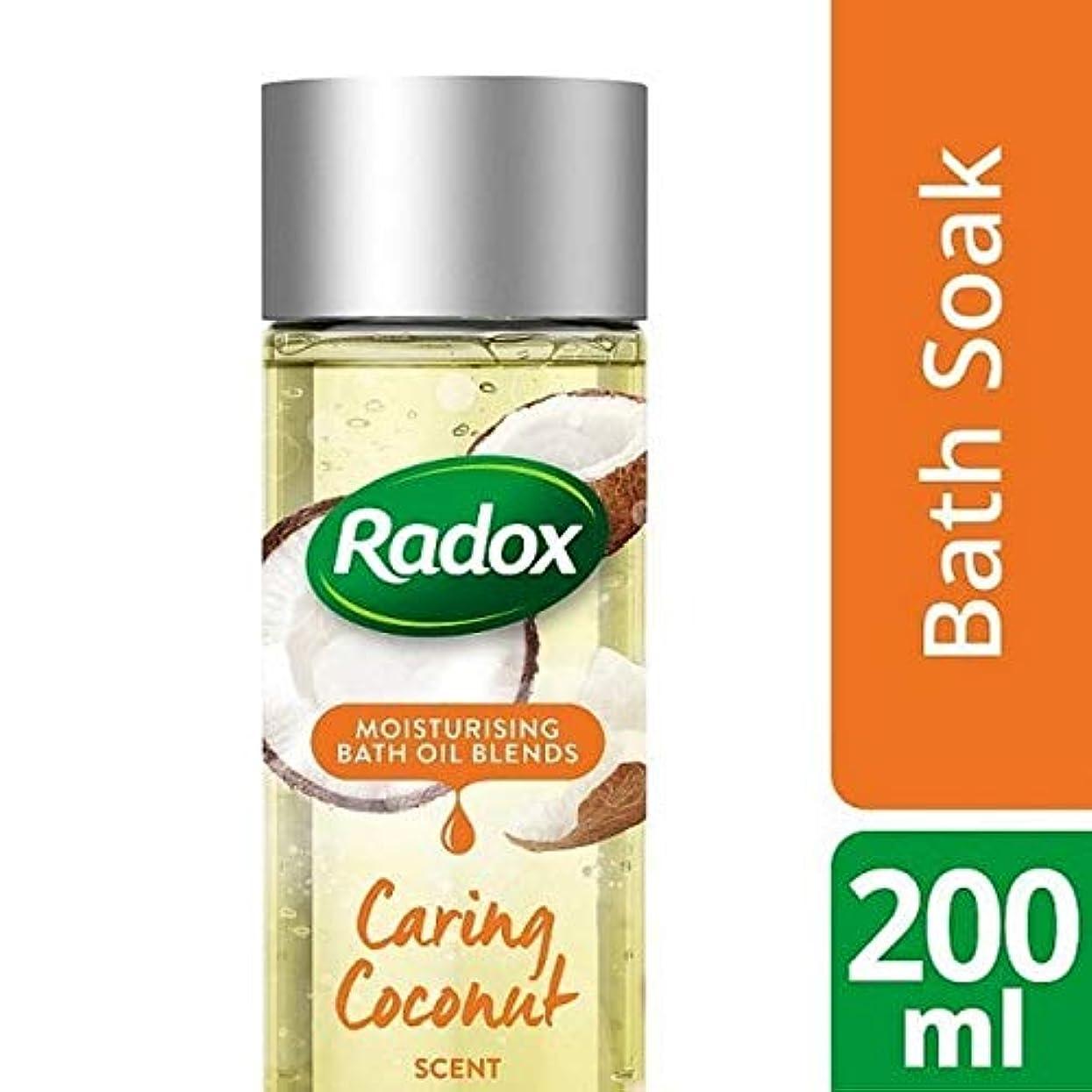 準備した感染するあさり[Radox] Radoxのバスオイル思いやりのあるココナッツの香りの200ミリリットル - Radox Bath Oil Caring Coconut Scent 200ml [並行輸入品]