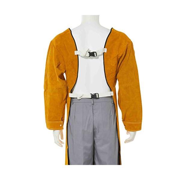 Holulo Leather Welding Apron 3