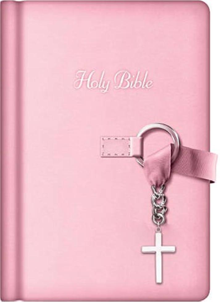 収束エクステント自分を引き上げるThe Holy Bible: New King James Version, Pink: The Simply Charming Bible