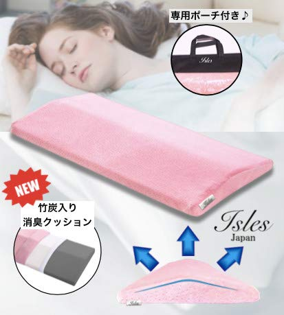 アイルズジャパン『竹炭入り形状記憶低反発腰枕』