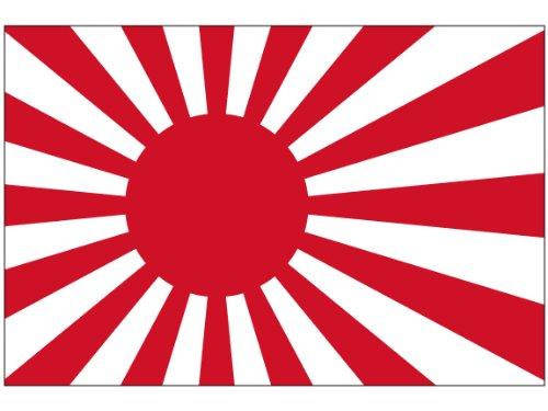Yantec drapeau japon kriegsflagge 150 x 250 cm