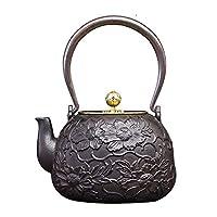 Magnifiquement conçu, adapté aux amateurs de thé, une théière artistique pour les pères, les mères, les amis, la famille, les mariages et les amateurs de thé. Capacité: 1300 ml, taille: 23,7x12x9 cm. La théière utilisée pour faire du thé et de l'eau ...