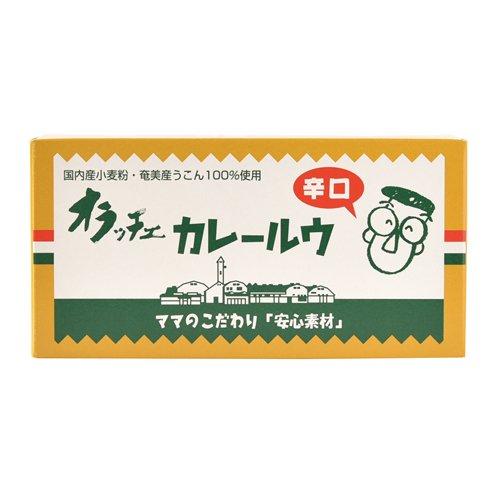 オラッチェ カレールウ 辛口 115g×2